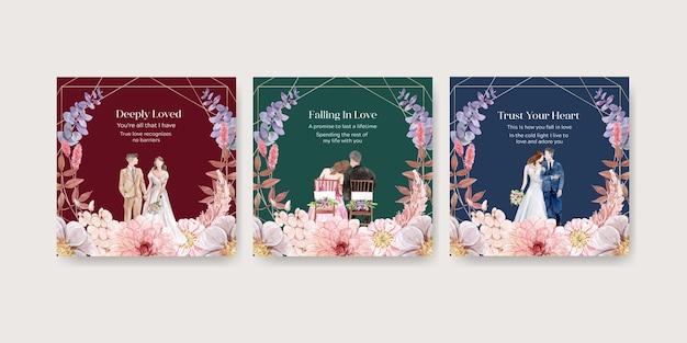 Modèles de cartes de célébration de mariage dans un style aquarelle