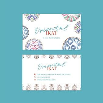 Modèles de cartes de visite avec concept ikat dans un style aquarelle