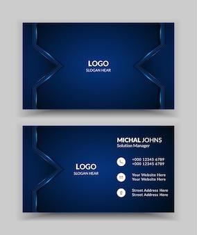 Modèles de cartes de visite d'entreprise ative and clean.