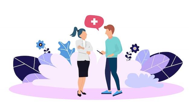Modèles de conception de pages web pour l'assurance maladie
