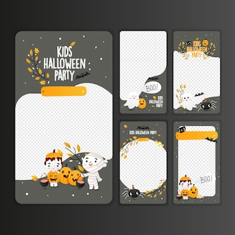 Modèles de fête d'halloween pour enfants pour les histoires instagram