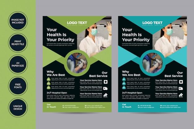 Modèles de flyers de soins de santé