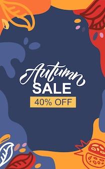 Modèles d'illustration vectorielle de vente d'automne avec la typographie de lettrage de l'icône de vente d'automne d'automne