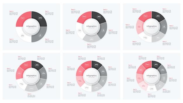 Modèles d'infographie de cercle de camembert élégant