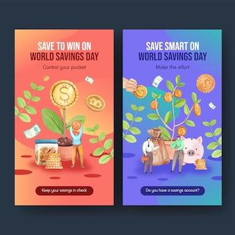 Modèles instagram pour la journée mondiale de l'épargne dans un style aquarelle