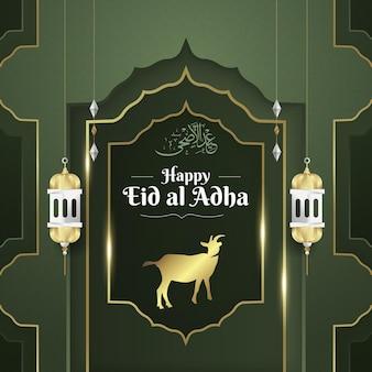 Modèles de médias sociaux pour les célébrations de l'eid premium eps