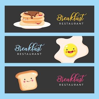 Modèles de menu de petit déjeuner avec illustration de dessin animé icônes breaksfas