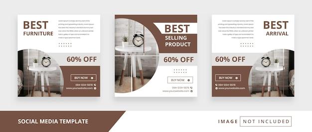 Modèles de promotion de médias sociaux carrés minimes de meubles