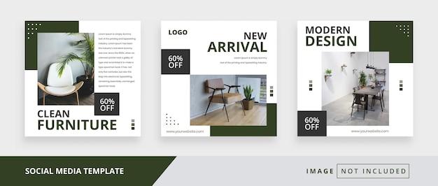 Modèles de promotion de médias sociaux carrés propres pour meubles