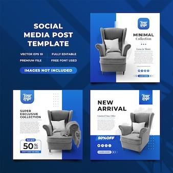 Modèles de publication instagram exclusifs de promotion de vente de meubles