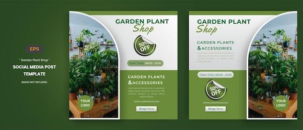 Modèles de publication sur les réseaux sociaux de magasin de plantes