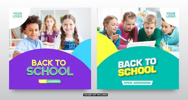 Modèles de publication sur les réseaux sociaux de retour à l'école