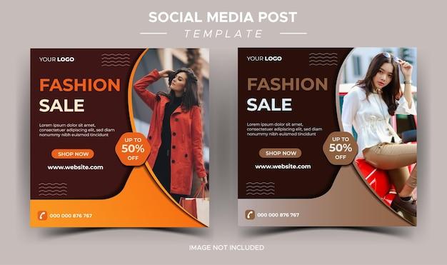 Modèles de publication sur les réseaux sociaux de vente de mode