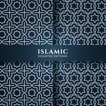 Modèles sans couture de style islamique arabe
