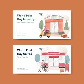 Modèles twitter pour la journée mondiale de la poste dans un style aquarelle