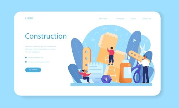 Modélisation d'une bannière web ou d'une page de destination de la matière scolaire