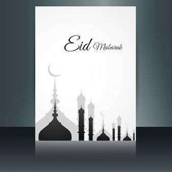 Moderne dépliant eid mubarak