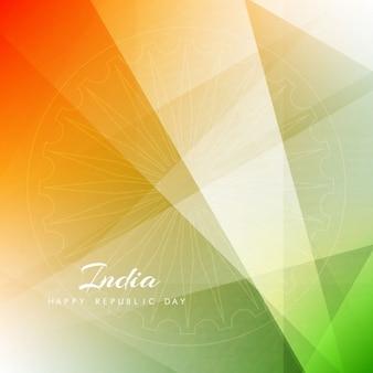 Moderne et élégant drapeau indien thème fond