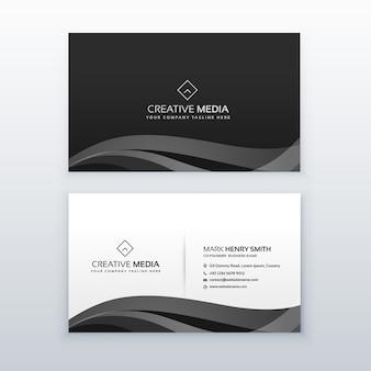 Moderne modèle professionnel de conception de carte de visite noir en noir et blanc