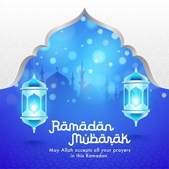 Mois sacré de la communauté musulmane, célébration du ramadan mubarak