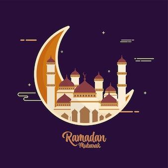 Mois sacré du ramadan kareem
