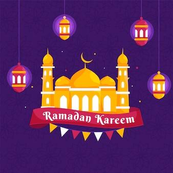Mois sacré islamique du ramadan concept avec des lanternes lumineuses suspendues, une mosquée et des drapeaux de fanions sur fond violet.