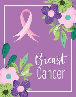 Mois de sensibilisation au cancer du sein ruban rose fleurs feuilles décoration vector design et illustration