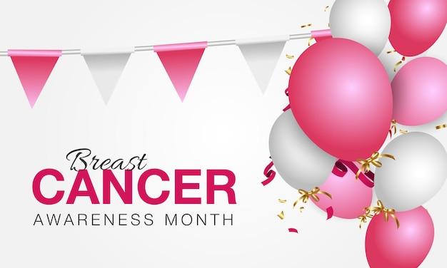 Mois de la sensibilisation au cancer du sein. rubans et ballons en rose. illustration vectorielle réaliste
