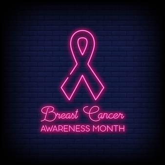 Mois de sensibilisation au cancer du sein style néon