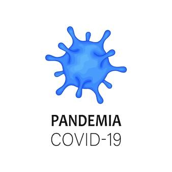 Molécule de coronavirus 2019-ncov isolée sur fond blanc. concept d'épidémiologie pandémique. plate illustration vectorielle.