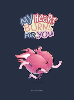 Mon coeur brûle pour toi