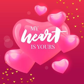 Mon coeur est tien