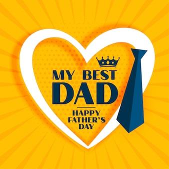 Mon meilleur message de papa pour la conception de la fête des pères heureux