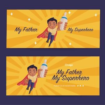 Mon père ma conception de bannière de style dessin animé de super-héros