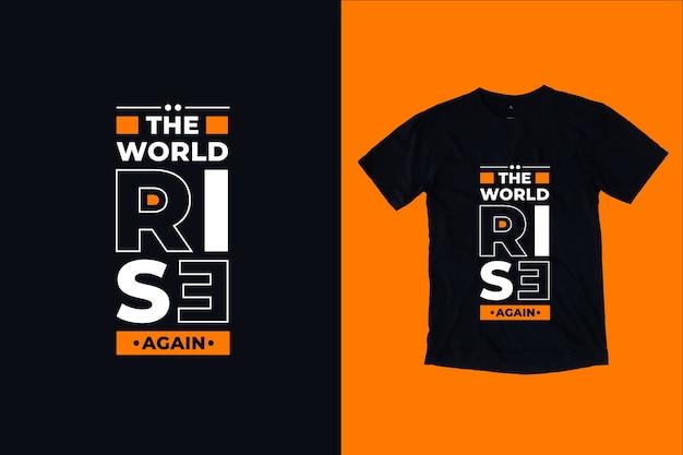 Le monde monte à nouveau cite la conception de t-shirt