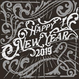 Monochrome victorien vintage salutations de bonne année