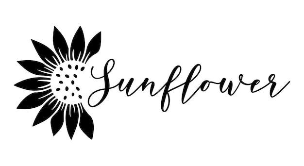 Monogramme de tournesol fendu. illustration vectorielle de fleur silhouette. logo graphique de tournesol, icône dessinée à la main pour l'emballage, décor. cadre de pétales, silhouette noire isolée sur fond blanc