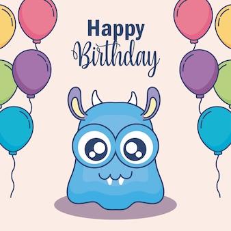 Monstre mignon avec carte d'anniversaire hélium ballons