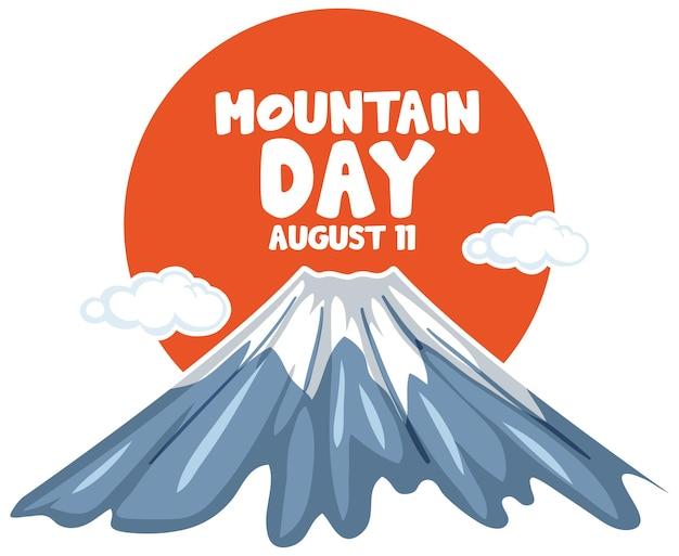 Mont fuji avec mountain day le 11 août bannière de polices