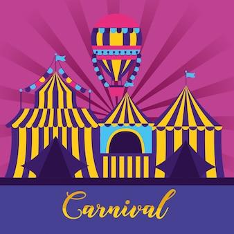 Montgolfière tente de carnaval
