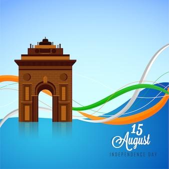 Monument historique inde
