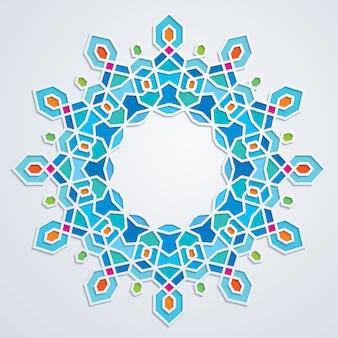 Mosaïque colorée de conception de motif géométrique arabe