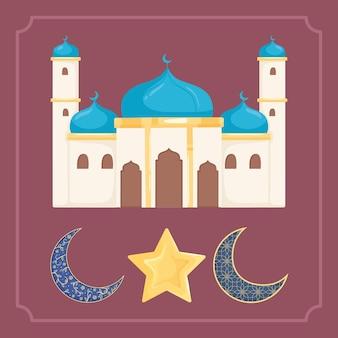 Mosquée arabe, croissant de lune et étoile