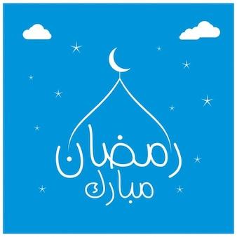 Mosquée bleue ramadan calligraphie