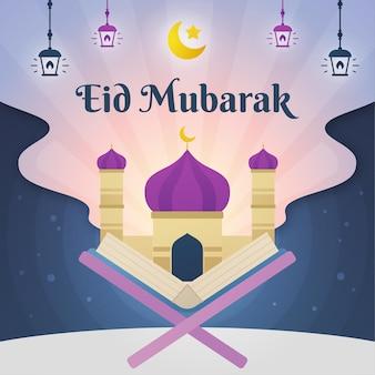 Mosquée et coran ouvert eid mubarak