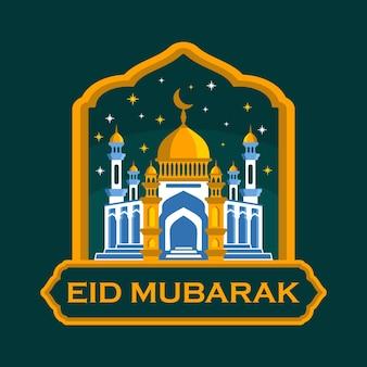 Mosquée eid mubarak