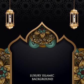 Mosquée islamique de luxe avec illustration de fond de mandala