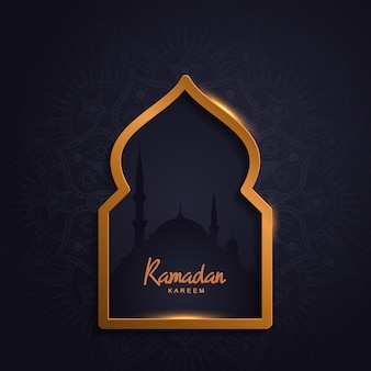Mosquée islamique ramadan kareem