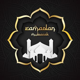 Mosquée masjid illustration pour ramadan, carte-cadeau et autres