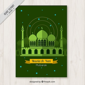 Mosquée mawlid brochure verte